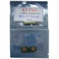 Чип для картриджа HP LJ 1300/1320/3390/P2015 APEX (CHIP-HP-X-S)