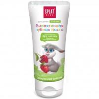 Зубная паста Splat Клубника-Вишня 50 мл (4603014006318)