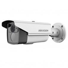Камера видеонаблюдения HikVision DS-2CE16D0T-IT5 (8.0) (20891)