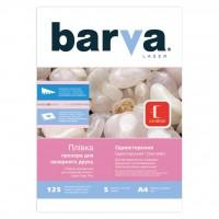 Пленка для печати BARVA A4 Laser (LF-M200-T01)