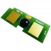 """Чип для картриджа HP LJ P2015 1160/1300/1320 """"Х"""" BASF (WWMID-70688)"""