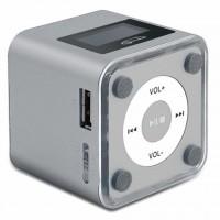 Акустическая система GEMIX Joy silver