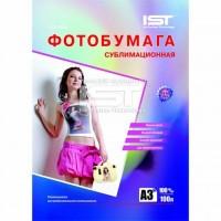 Бумага IST A3 Sublimation (S100-100A3)
