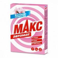Стиральный порошок Макс Весенняя свежесть 350 г (4820026412566)
