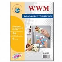 Бумага WWM A4 Magnetic (G.MAG.5)