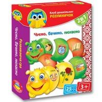 Настольная игра Vladi Toys Слышим, видим, нюхаем (укр. язык) (VT1306-01-1)