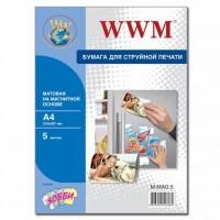 Бумага WWM A4 Magnetic (M.MAG.5)