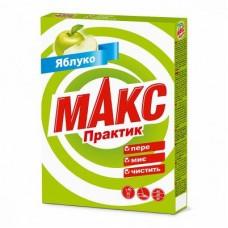 Стиральный порошок Макс Практик Яблоко 350 г (4820026412504)