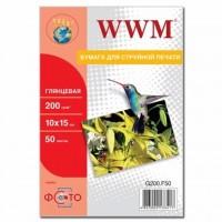 Бумага WWM 10x15 (G200.F50)