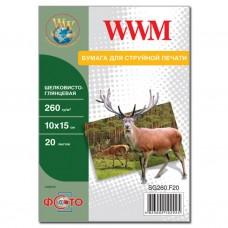 Бумага WWM 10x15 (SG260.F20)