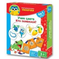 Настольная игра Vladi Toys Учим цвета Кто появился (рус. язык) (VT1306-07-2)