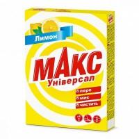 Стиральный порошок Макс Универсал Лимон 350 г (4820026412474)