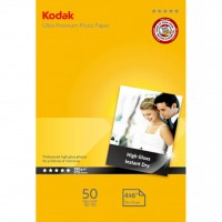 Бумага Kodak 10x15 Ultra Premium Photo Paper RC Gloss 280gsm 50л (5740-088)