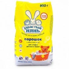 Стиральный порошок Ушастый нянь для детского белья 800 г (4820026412856)