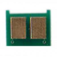 Чип для картриджа HP LJ P4014/4015/4515 (10K) BASF (WWMID-70719)