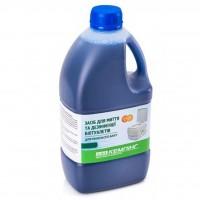 Средство для дезодорации биотуалетов КЕМПІНГ для нижнеого бака 1.6 л (4823082712090)