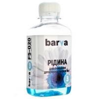 Чистящая жидкость BARVA №3 для CANON/EPSON/HP/LEXMARK (Pigment) 180г (F5-020)