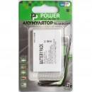 Аккумуляторная батарея PowerPlant HTC PM16A (818, 828, 830) (DV00DV6149)