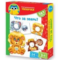 Настольная игра Vladi Toys Что за зверь (рус. язык) (VT1306-05-2)