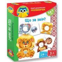 Настольная игра Vladi Toys Что за зверь (укр. язык) (VT1306-05-1)