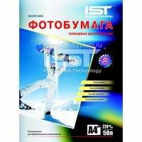 Бумага IST A4 (GD220-50A4)