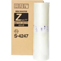 Мастер-пленка RISO А3 High RZ/MZ/EZ для RZ 370/570 (S-4247)