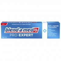 Зубная паста Blend-A-Med Pro-Expert Все в одном Отбеливание 100 мл (5410076744787)