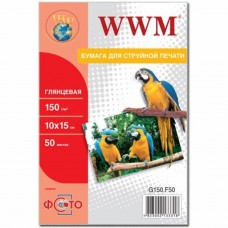 Бумага WWM 10x15 (G150.F50)