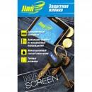 Пленка защитная JINN надміцна Magic Screen для LG G2 D802 (захист екрану) (LG G2 front)