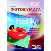Бумага IST A4 (Sa260-20A4)