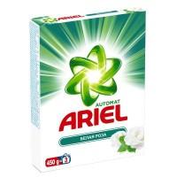 Стиральный порошок Ariel Белая Роза 450 г (5413149045903)