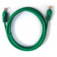 Патч-корд Cablexpert 0.5м (PP12-0.5M/G)