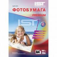 Бумага IST A4 (Sg260-20A4)