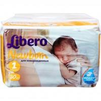 Подгузник Libero Newborn 1 (2-5 кг), 30 шт (7322540592696)