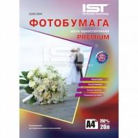 Бумага IST A4 (Si260-20A4)