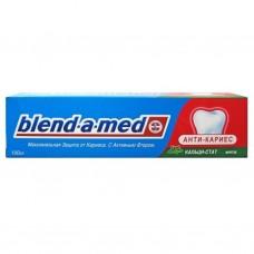 Зубная паста Blend-A-Med Анти-кариес Мята 100 мл (5000174416237)