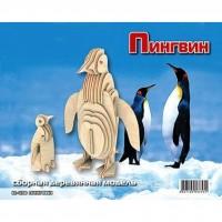 Сборная модель Мир деревянных игрушек Пингвин (М030)