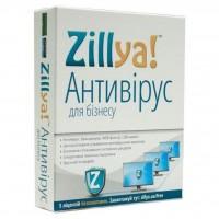 Программная продукция Zillya! Антивирус для бизнеса (1рік/15ПК поновлення)