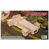 Сборная модель Мир деревянных игрушек Родстер (П135)