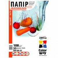 Бумага ColorWay A4 (ПМ108-50) (PM108050A4)