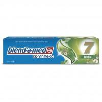 Зубная паста Blend-A-Med Комплекс 7 Травы 100 мл (5000174415698)
