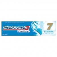 Зубная паста Blend-A-Med Комплекс 7 Отбеливание 100 мл (5000174415728)