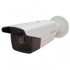 Камера видеонаблюдения HikVision DS-2CD4A35FWD-IZS (8-32) (20160)