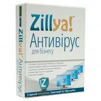 Программная продукция Zillya! Антивирус для бизнеса (1год/5ПК)