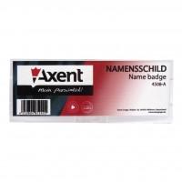 Бейдж Axent horizontal 7*2,7см, acrylic, clasp-pin (4508-А)