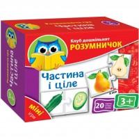 Настольная игра Vladi Toys Часть и целое (укр.язык) (VT1309-06)