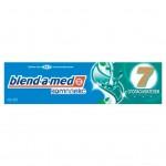 Зубная паста Blend-A-Med Комплекс 7 с ополаскивателем 100 мл (5410076260904)