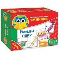 Настольная игра Vladi Toys Найди пару (рус.язык) (VT1309-03)