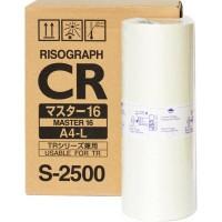 Мастер-пленка RISO А4 CR/TR (232-кадр) (S-2500)