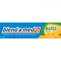 Зубная паста Blend-A-Med БИО Прополис 100 мл (5011321481688)